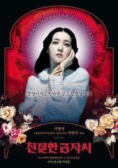 Korean movie poster, 2006: