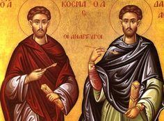 Catholic twin names
