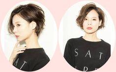 corte de cabelo para orientais - asian haircut