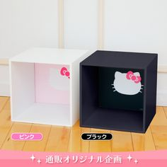 Hello Kitty cube box open type Sanrio online shop - official mail order site