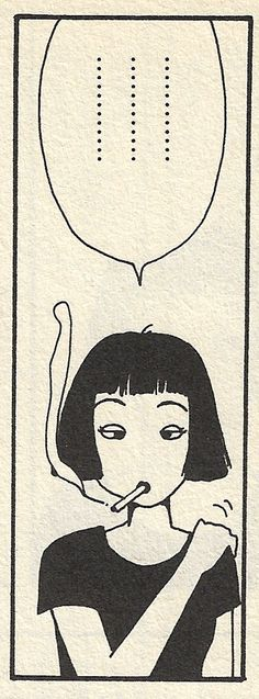 spaceleech:    Cigarette woman is somewhat perplexed by her sudden popularity.  From Garo, issue 345, November 1993.