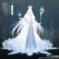 Snow Queen, from past event Anime Girl Pink, Anime Art Girl, Ice Queen, Snow Queen, Fantasy Dress, Fantasy Art, Fantasy Makeup, Dream Fantasy, Character Art