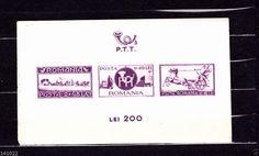 1944 Romania stamp block Michel nr.24(143x86mm) 200 lei