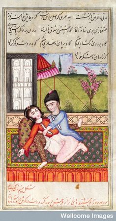 Islamic Persia: Persian Couple Making love