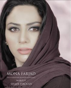 #چهره_زیبا از #مونا_فرجاد