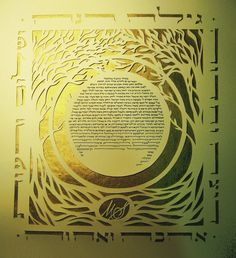 Blessings Ketubah with Gold by jerise on Etsy