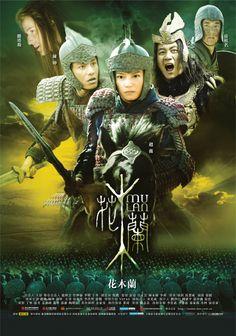 Mulan 花木蘭 (2009)