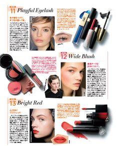 『VOGUE JAPAN』8月号、「秋冬ビューティトレンドNEWS13」