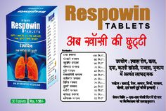 Respowin Tablets