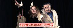 Λάκης Λαζόπουλος & Σοφία Φιλιππίδου στην επιθεώρηση δωματίου «Α-πε-λπι-σί-το» σε Αθήνα και Θεσσαλονίκη.