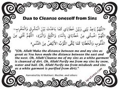 Dua for protection against fear Duaa Islam, Islam Hadith, Islam Quran, Quran Surah, Islam Muslim, Beautiful Dua, Beautiful Prayers, Islamic Phrases, Islamic Messages