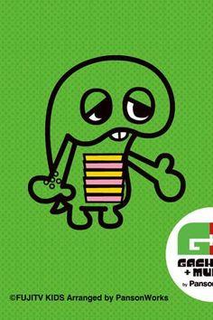 gachapin-mukku-by-pansonworks for android screenshot
