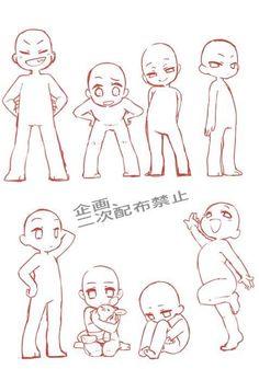Corps et posture chibi Drawing Base, Manga Drawing, Chibi Drawing, Figure Drawing, Chibi Poses, Chibi Body, Chibi Sketch, Poses References, Drawing Expressions