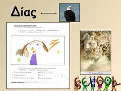 Το δωδεκάθεο Greek Mythology, Art, Art Background, Kunst, Performing Arts, Art Education Resources, Artworks