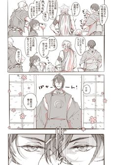 たまきわらし (@yztamama) さんの漫画 | 56作目 | ツイコミ(仮) Light Novel, Manga, Touken Ranbu, Geek Stuff, Animation, Fan Art, Anime, Random, Twitter