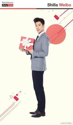 TVXQ, Shilla Weibo 2015
