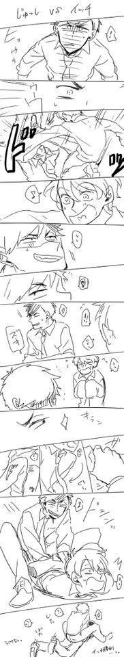 「おそ松は六つ子になれる+α」/「すみす@ついった」の漫画 [pixiv]