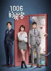 Meet Me @ 1006 (Taiwanese Drama); Meet Me at Ke Zhen Yu is a lawyer. Suave, handsome and successful, he has never lost a case. Romance, Most High, Losing Everything, Full Episodes, The Only Way, Film, Drama, Cinema, Handsome