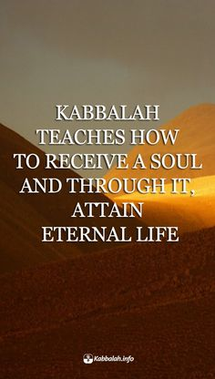 Kabbalah teaches how to receive a soul and through it, attain eternal life  #quoteskabbalahinfo | Get started with Live Kabbalah course => http://www.kabbalah.info/bb/kr/?utm_source=pinterest&utm_medium=link&utm_campaign=krgeneral |   #KabbalahRevealed #wednesdaywisdom #QuoteoftheDay #kabbalah  #quote