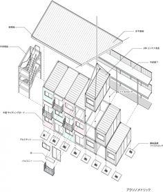 Onagawa Container Temporary Housing - Shigeru Ban Architects