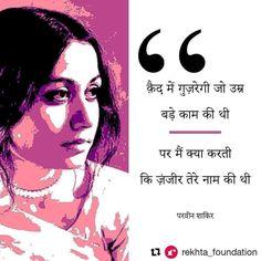 #Repost @rekhta_foundation  Qaid mein guzregi jo umr bade kaam ki thi Par main kya karti ke zanjiir tere naam ki thi #UrduPoetryLovers #Urdu #shayari #shayar #Rekhta #imagepoetry #instaimage #poetrylovers #poetryclub #poetsofinstagram #poetsclub #poetryimages #poem #writersofig #writersofinstagram #poetry #jashnerekhta #urdulovers #parvinshakir