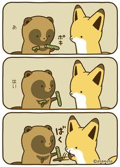 Own que fofo Anime Animals, Animals And Pets, Baby Animals, Kawaii Chibi, Kawaii Anime, Cute Animal Drawings, Cute Drawings, Cute Fox, Cute Cats