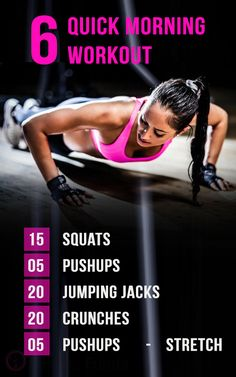 Do this quick morning workout routine to get your fitness in for the day. Quick Morning Workout, Morning Workouts, Bedtime Workout, Quick Workout At Home, Morning Routines, Easy Workouts, At Home Workouts, Wöchentliches Training, Fitness Motivation