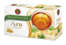 Linden Blossom Herbal Tea Lowering Stress Liver Detox - BIOPROGRAMME