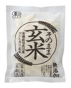 Unpolished rice sweets packaging by Rice Packaging, Food Packaging Design, Bottle Packaging, Packaging Design Inspiration, Brand Packaging, Vintage Packaging, Product Packaging, Japanese Packaging, Japanese Graphic Design