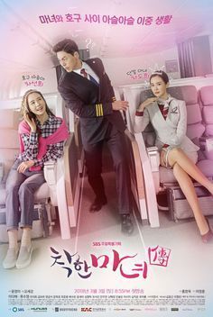 """[Photos] Posters Added for the Upcoming #kdrama """"Nice Witch"""""""