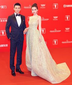 Huang Xiao Ming and Angelababy