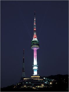Namsan Tower. For other places to visit, check out book Seoul Sweet Seoul!