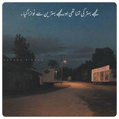 Poetry Pic, Poetry Lines, Poetry Quotes In Urdu, Sufi Poetry, Best Urdu Poetry Images, Love Poetry Urdu, Islamic Love Quotes, Islamic Inspirational Quotes, Poetry For Lovers