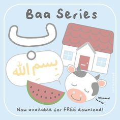 The perfect activity packet for children who are learning the Arabic alphabet. Download the 'baa' series for FREE. Photo by Mini Muslim Pixels #arabiclanguage #arabicforkids