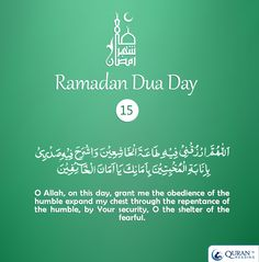 #Ramadan dua for day 15