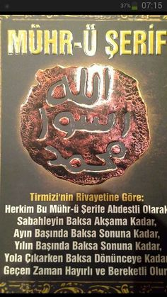This Pin was discovered by Hül Duaa Islam, Allah Islam, Muhammed Sav, Beautiful Names Of Allah, Religion, Islamic Images, Islamic Art, Sufi, Cool Words