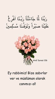 Muhammed Sav, Allah, Poetry, Youtube, Dress, Quotes, Dresses, Vestidos, Poetry Books