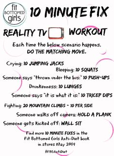 Watch your favorite guilty pleasure reality TV and get a workout AT THE SAME TIME. #FBGAntiDiet