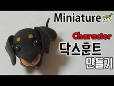 강아지 미니어쳐 닥스훈트 만들기 [고무인간] dog miniature character - YouTube