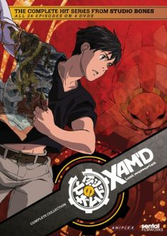 Xam'd DVD Complete Collection (Hyb) $29.49 at RightStuf.com.