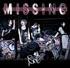 SuG - MISSING [Type A](SINGLE+DVD) (First Press Limited Edition)(Japan Version)