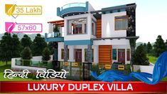 Luxury Villa Design 57x60 Feet 🏦 380 Gaj/Yards kothi design 🏝 Ghar ka na...