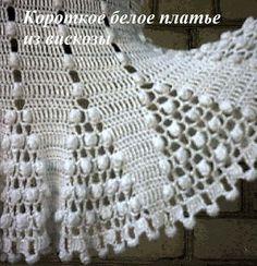 New Woman's Crochet Patterns Part 49 - Beautiful Crochet Patterns and Knitting Patterns Crochet Woman, Love Crochet, Beautiful Crochet, Crochet Saco, Crochet Scarves, Crotchet, Knitting Patterns, Crochet Patterns, Viscose Dress