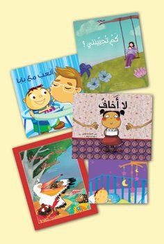 Article on Arabic children's literature