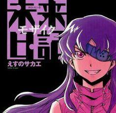 Ninth Mirai Nikki Future Diary, Girl With Pink Hair, Yuno Gasai, Boruto Naruto Next Generations, Blue Exorcist, Anime, Yandere, Diaries, Manhwa