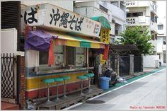 写真展「沖縄」開催にあたり⑥ : CAFE IL MORINO by Tadanobv MORINO