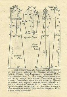Vintage Patterns, Vintage Sewing, Sewing Patterns, Corsage, Grey Gardens, Sewing Tutorials, Diy Clothes, Pattern Design, Handmade