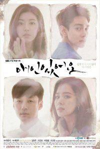 I Have a Lover (Korean Drama - - 애인 있어요 Korean Drama Online, Korean Drama Movies, Korean Dramas, Korean Soap Opera, Park Han Byul, Kdrama, Watch Drama, Drama Tv, Lovers Pics