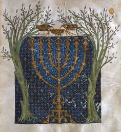 Menorah, Oil Lamps, Tree of Life. Bible, Hebrew. Biblioteca Nacional de Portugal. Illuminated by Joseph Asarfati, circa 1299-1300.Miniature color and gold; 282x220 mm Margin illustrations, full page illustrations, anthropomorphic Hebrew lettering.