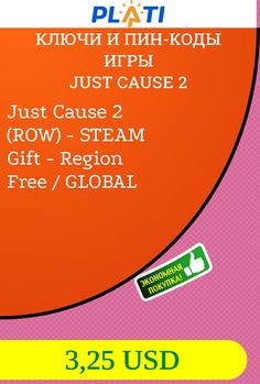 Just Cause 2 Product Activation Key Free